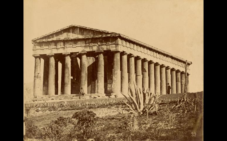templehephaestus