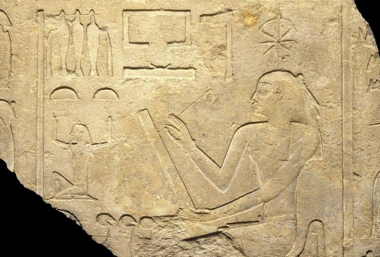 Goddess_Seshat,_ca._1919-1875_B.C.E.,_52.129
