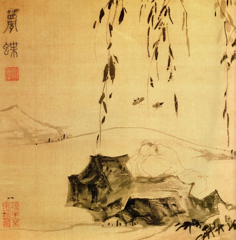 Zhuangzi-Butterfly-Dream 2