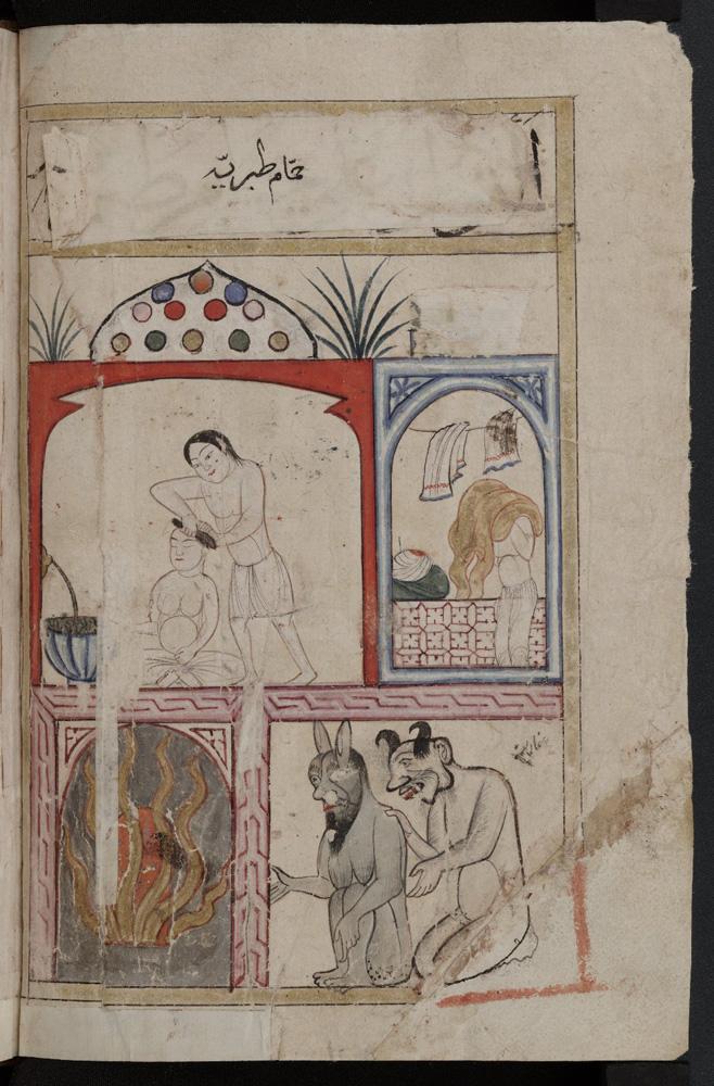 Book_of_Wonders_folio_35b