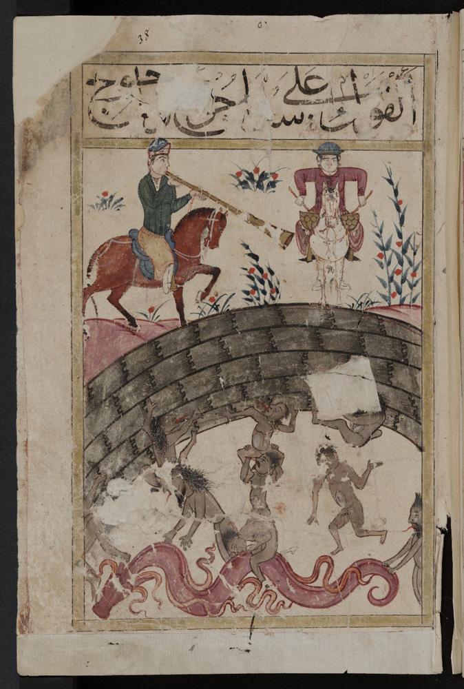 Book_of_Wonders_folio_38a
