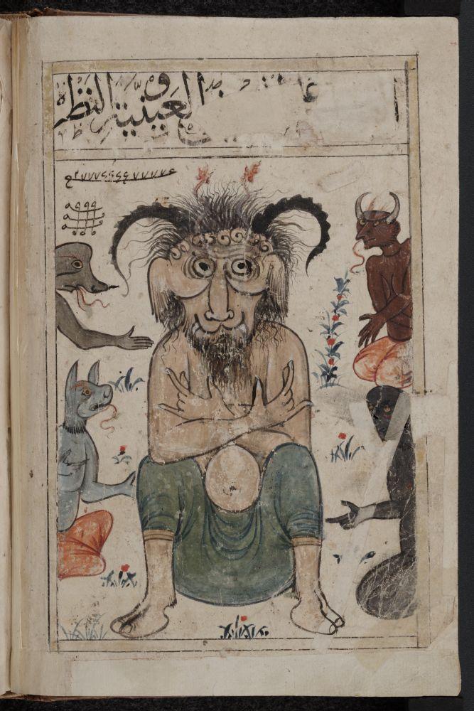 Kitab_al-Bulhan_--_devil
